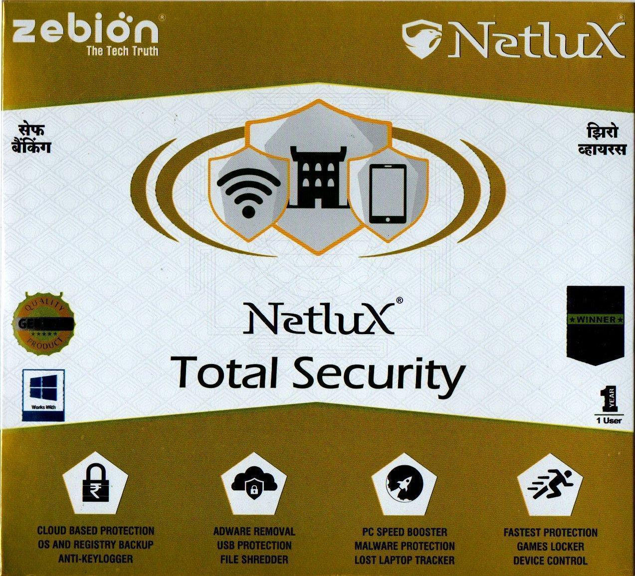 Netlux Total Security 1 User - 1 Year